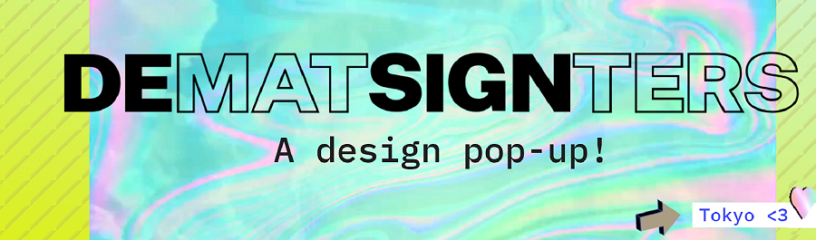 UX Event Design Matters Tokyo